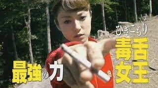 2014年3月8日(土)全国ロードショー Idai Naru, Shurarabon trailer. □...