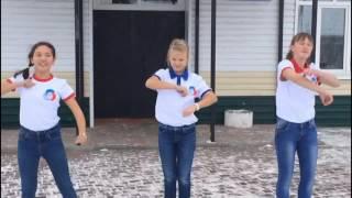 Танец на гимн РДШ