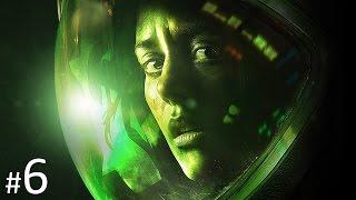 阿津 恐怖遊戲 異形 孤立 Alien Isolation(6) 正面接觸