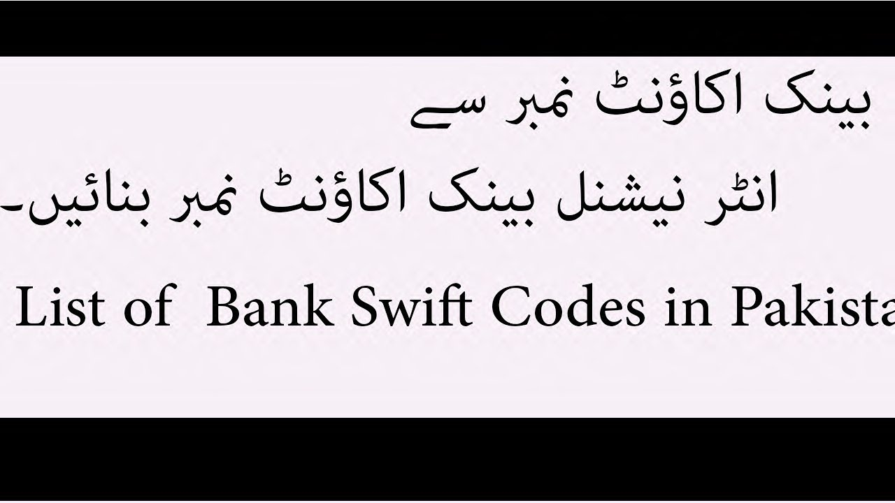 How To Calculate Iban Number List Of Swift Codes In Stan