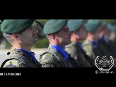 Greek Marines | ₪ ΜΟΛΩΝ ΛΑΒΕ ₪   2018 - By Nemesis HD