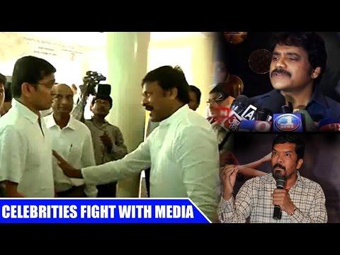 tollywood-actors-ugly-fights-with-media-|-chiranjeevi,-pawan-kalyan,-nagarjuna,-posani-&-others