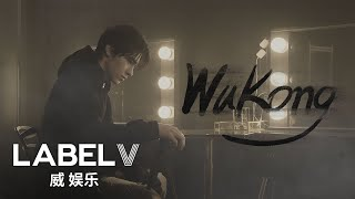 Download [Play V] HENDERY - WuKong