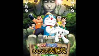 Video Peko of Doraemon Nobita New 2014 friends   Kimura Subaru download MP3, 3GP, MP4, WEBM, AVI, FLV November 2018