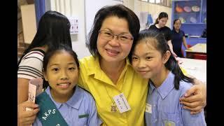 Publication Date: 2021-05-05 | Video Title: 鴨脷洲街坊學校 18-19年度 結業禮