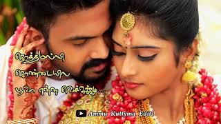 Nesama nee kuda vantha... status from  aravalli suravalli song💓💕💓#whatsapp_status#tamil_lyrics