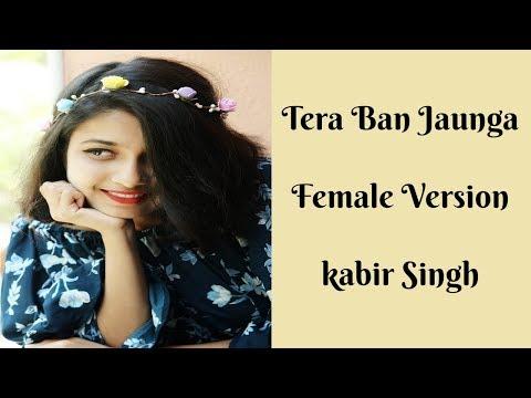tera-ban-jaunga-|-female-version-|-full-song-|-cover-|-kabir-singh-|-akhil-sachdeva-&-tulsi-kumar