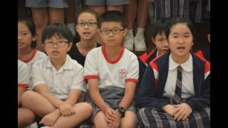 聖公會基榮小學_1617_六年級畢業茶會_1