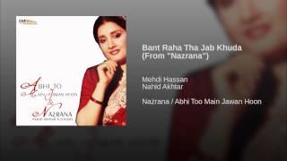 """Bant Raha Tha Jab Khuda (From """"Nazrana"""")"""