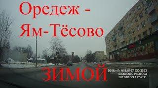 Оредеж - Ям-Тесово зимой
