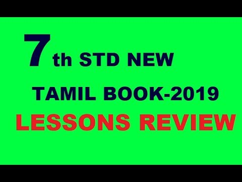 7TH NEW TAMIL BOOK-2019 PUBLISHED