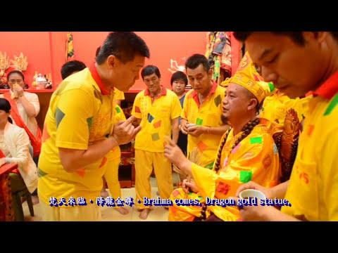 濟公泓禪師道修曲 Ji Gong Zen master Hozn Tao practice song