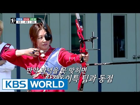 Archery battle with the students! Mother Misook finds her talent? [Guesthouse Daughters/2017.05.16]