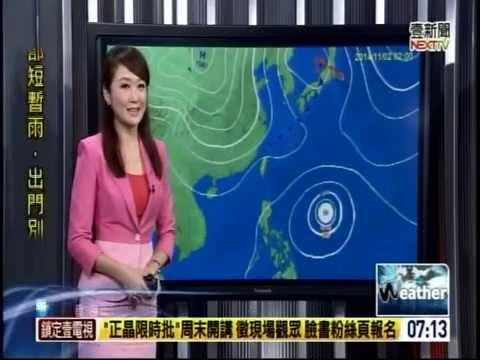 壹電視新聞 李美萱主播 2014/11/02 氣象預報 - YouTube