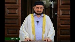 Терпение в Исламе. Пятничная проповедь thumbnail