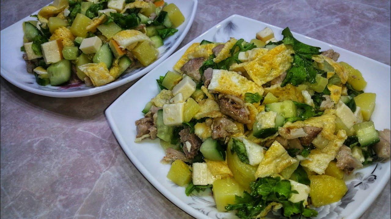 Такой салат вы точно не видели. Очень вкусный салат без майонеза. Узбечка готовит