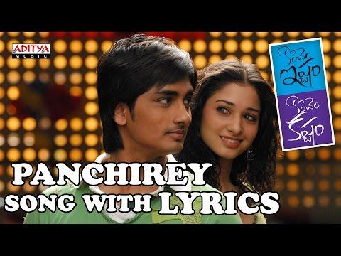 panchirey-full-song-with-lyrics---konchem-ishtam-konchem-kashtam-songs---siddarth,-tamanna