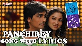 Panchirey Full Song With Lyrics - Konchem Ishtam Konchem Kashtam Songs - Siddarth, Tamanna