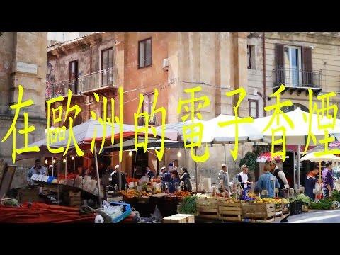 イタリアとフランスに行った自慢話 チャンネル登録者100人記念