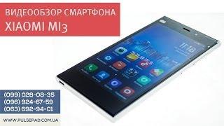 видео смартфон Xiaomi Mi3