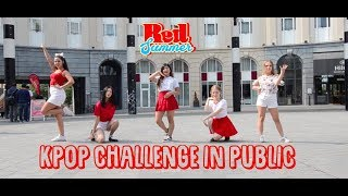 [KPOP IN PUBLIC CHALLENGE BRUSSELS] Red Velvet 레드벨벳_빨간 맛 (Red Flavor) - Dance cover by Move Nation