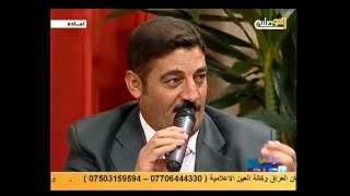 لقاء نوري النافولي على قناة الموصلية واجمل موال