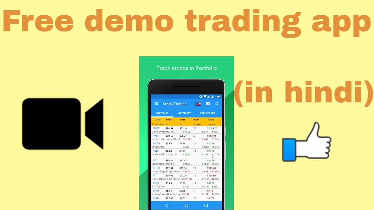 Automated trading strategies pdf