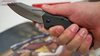 Недорогой складной нож Kershaw Flitch.