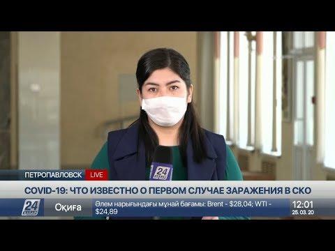 Первая заболевшая коронавирусом в СКО приехала из Омска