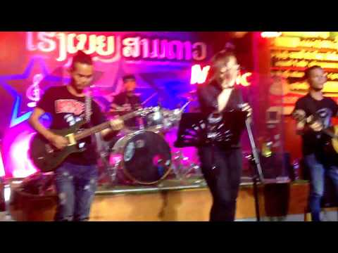 Street Pub in Vientiane and Beer Garden Parlor and Karaoke, Lao PDR