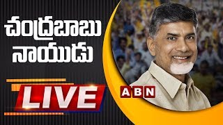 Chandrababu Naidu LIVE | TDP Meeting at Guntur | ABN LIVE