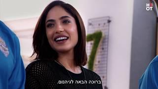 שחקנית חיזוק חדשה - הצצה לפרק 10 | גולסטאריות 2