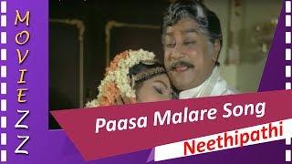 Paasa Malare Song Neethipathi Neethipathi