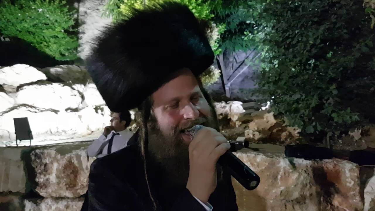 חיים גולד - איש כשר - בחופת ישראל ושולמית שטרן - צילום - דוד בדר