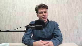 Дмитрий Дорофеев. Ответы на вопросы. Часть 2. Деньги и кредиты.