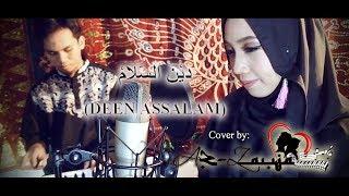 Cover Lagu Sholawat Terbaru - DEEN ASSALAM - Cover by AZ-ZAUJA