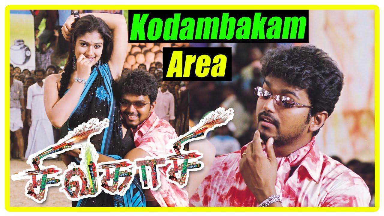Sivakasi Tamil Movie - Kodambakam Area Song   Vijay   Nayantara Item Song    Asin