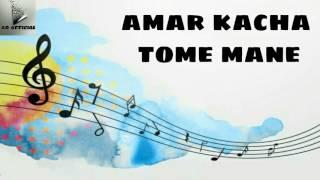 Amar Kache Tumi Mane