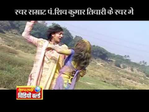 Title Song - Rang Ragale Mayaru - Pt. Shiv Kumar Tiwari - Chhattisgarhi Song