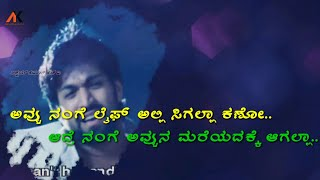 Yash Emotional Love Breakup Talk's In Googly Movie Climax - Rocking Star Yash - Kruthi Karabanda