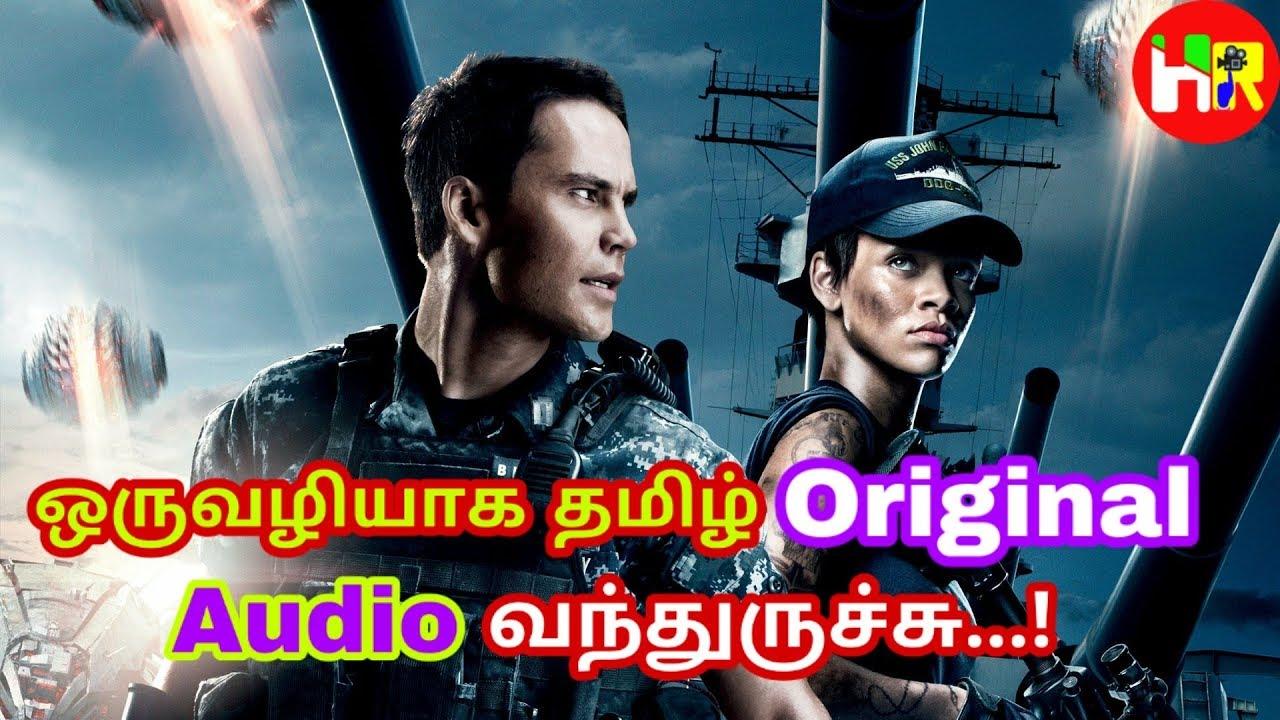 Tamil dubbed english movie