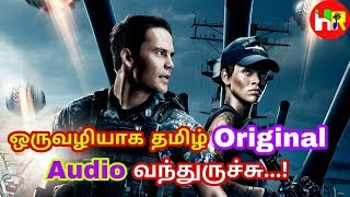BattleShip 2012 | Movie Review | Tamil Dubbed | Hollywood Rasigan