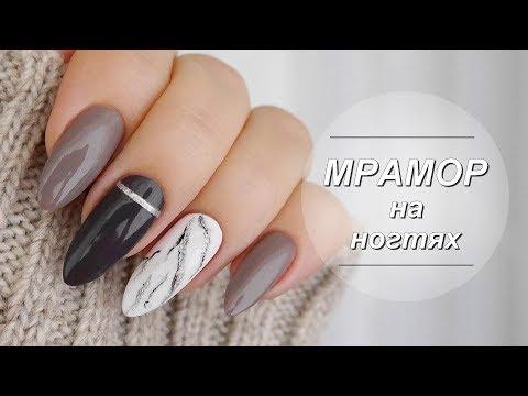 Дизайн мрамора на ногтях//Обычный лак//Пошаговый процесс