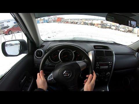 2006 Suzuki Grand Vitara 2.0L (140) POV TEST DRIVE