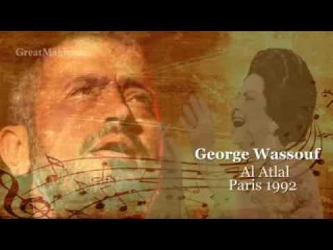 george wassouf al atlal