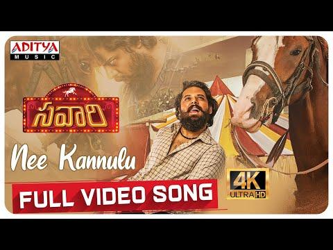 Nee Kannulu Full Video Song (4K) |Savaari Songs| Shekar Chandra |Nandu, Priyanka Sharma