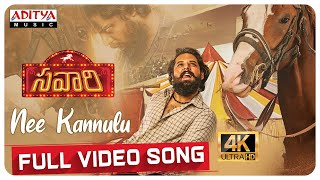 Nee Kannulu Full Video Song (4K) |Savaari Songs| Shekar Chandra |Nandu, Priyanka Sharma