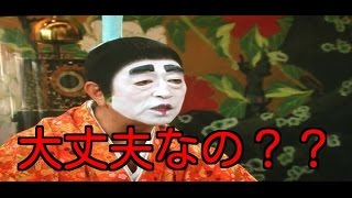 タレントの志村けん(66)が 19日、肺炎のため大阪市内の 病院に緊...
