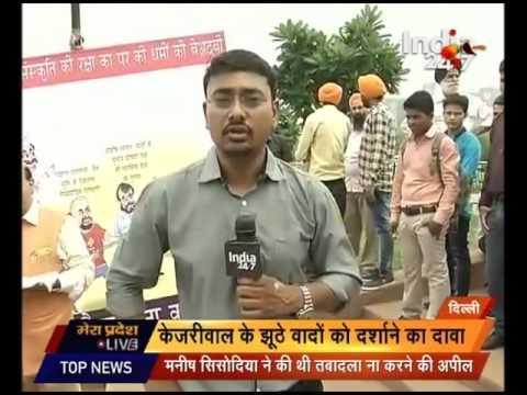 Income tax raided business man Mahesh Aggarwal in Lucknow's Gomti Nagar area