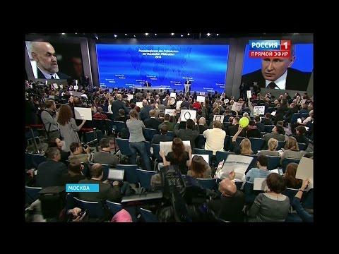 Пресс-конференция Путина 23.12.16. Вопрос журналиста из Уфы